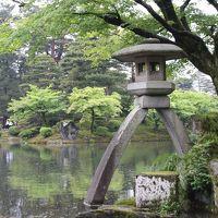 モニターツアーで巡る母娘旅in石川県