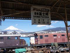 岳南電車―富士山と工場とかぐや姫