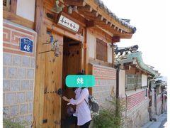 初ソウル☆2015GW 【3日目】食べて呑んで歩いた3日間の記録