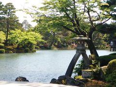 「北陸の旅」かがやき号往復 和倉温泉一泊二日・・・御朱印も。 一日目