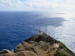9年ぶりのハワイ・オアフ島 2日目(マカプウ、カイルア、コ・オリナ、ワイケレ)