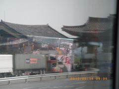 43年ぶりのプサン慶州