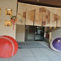 高山市内散策と奥飛騨温泉郷「寛ぎの舎 游」宿泊