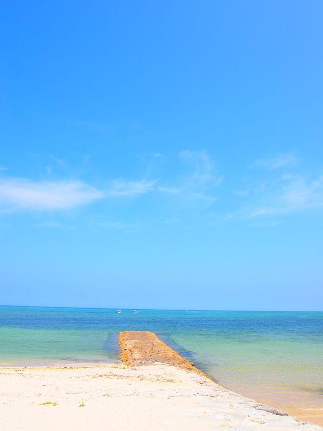 昨年3月&10月そして今回5月第3回目の姉妹で行く沖縄旅〜<br />姉:4トラネーム【toto】<br />せっせとJALマイルを貯めて、特典航空券やおともでマイルを使い、いつでも何処かへ旅立てるようにしている姉妹です。<br />今回もそろそろ行きたね〜沖縄病に(^^)GW後狙いで特典航空券を使い行って来ました♪