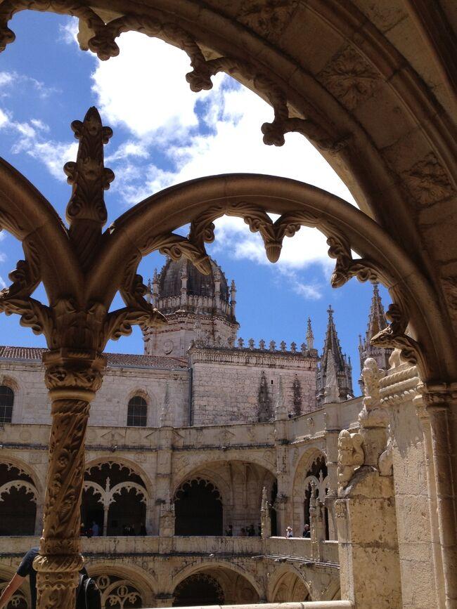 かしまし娘?のリスボン旅行の巻 2014年ポルトガル スペイン女子旅行《2》