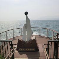 日本縦断�・沖縄から北海道へ その6 本土最西端.神崎鼻&九十九島クルーズ。