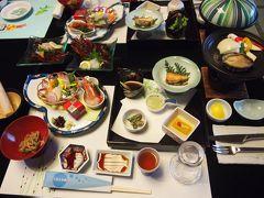 おいしいものを食べてゆっくりするだけの温泉旅行/下田大和館