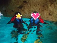 基本の沖縄本島旅行~青の洞窟シュノーケリング+ホテルディナーとB級グルメ~2日目