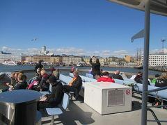 シニアのツアーで行く北欧8日間 《3》ストックホルムから船でヘルシンキへ