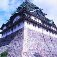 4回目の名古屋、初めての名古屋観光と出張 1泊2日弾丸旅行 *2 名古屋城編