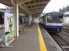 【♪北陸新幹線】開業直後の新幹線でGO!金沢・能登の旅−4「もっと北へ!のと鉄道」編