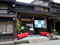 2015春、飛騨高山と白川郷を訪ねて(2):高山、安川通り、上二之町、平田記念館