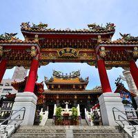 問柳尋花 横浜逍遥⑦中華街 関帝廟・媽祖廟