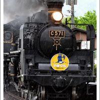 Solitary Journey [1589] 撮り鉄初挑戦~♪「貴婦人」の愛称で親しまれる蒸気機関車C571<SLやまぐち号&瑠璃光寺>山口県山口市