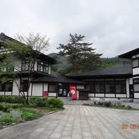 日本帰国の際に寄ってみたよ - 花巻温泉郷 山の神温泉 優香苑
