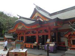2013年10月 宮崎への旅(2日目-3)