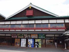 北部九州を旅する(7)