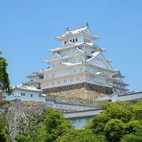 真っ白い姫路城は美しすぎた