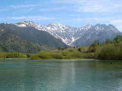 2015年5月 信州の旅 第1~2日 中の湯温泉、上高地