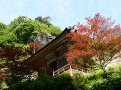 新緑の蔵王温泉と山寺