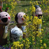 笑顔に癒される粟島のぶいぶいガーデン(四国 香川)