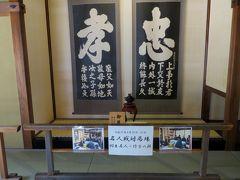 2015春、飛騨高山と白川郷を訪ねて(6):高山、高山陣屋址、将棋名人戦対局場・嵐山の間、御奥