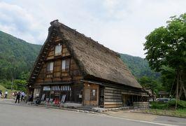 2015春、飛騨高山と白川郷を訪ねて(10):高山から白川郷へ、荻町の合掌造りの集落