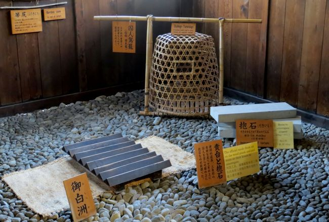 高山陣屋址の紹介です。江戸時代の取調室の『御白洲』も再現されていました。時代劇の『遠山の金さん』のドラマでよくお目にかかった『御白洲』の場面です。
