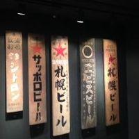 2015.05 北海道札幌&石狩厚田の旅