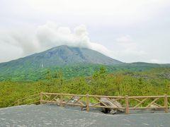 鹿児島の旅  1 噴煙と共にある町