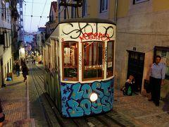光溢れるポルトガル周遊【1】(リスボンの夕景 市電を追いかけて走る走る)