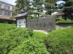 甲子園界隈 3(松山大学温山記念会館(旧新田邸))