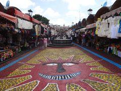 エル・パリアン市場