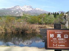 残雪美しい妙高山と苗名滝