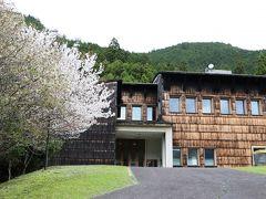 吉野歴史資料館訪問