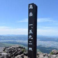 溶岩の荒々しい山 阿蘇高岳 (仙酔尾根コース) (62)