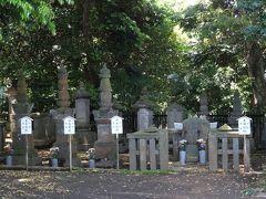 大岡越前守の眠る墓所