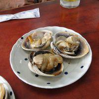 大あさりを食べに伊良湖岬へ。