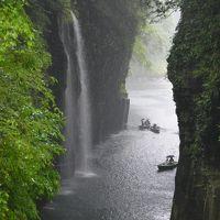 雨の九州縦断ドライブ【阿蘇・高千穂・霧島】