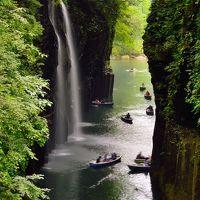 九州の名湯を巡る旅(5) 天孫降臨の舞台、高千穂へ