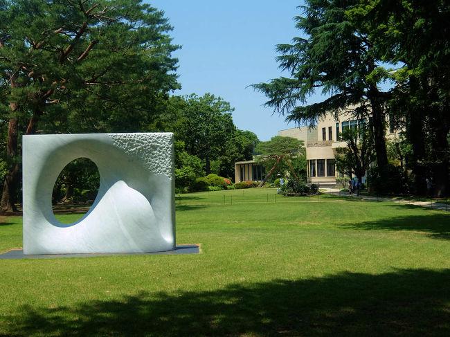 しばらく休館中だって東京都庭園美術館もオープン<br /><br />興味のある 「マスク展」も 有ると聞き久しぶりに行ってきました<br /><br />東京都庭園美術館<br />http://www.teien-art-museum.ne.jp/