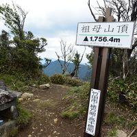 祖母山 北谷登山口から渓谷美の神原(こうばる)コースへ♪ (63)