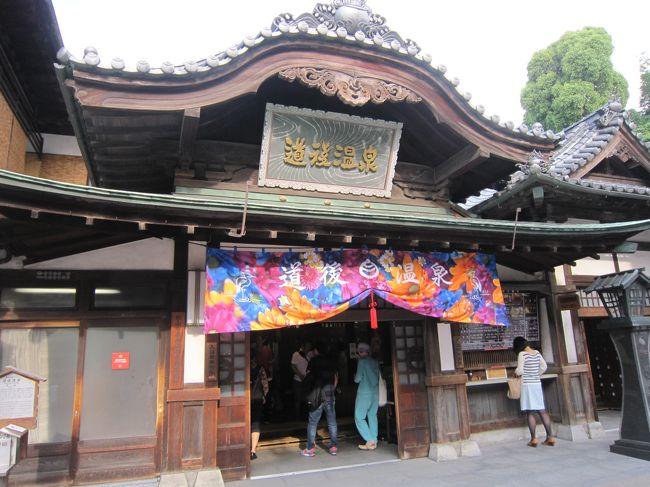 団体の研修で再び道後温泉等に行ってきました。石手寺や大山祇神社は2回目でしたが子規堂は初めてでした。1日目は今治で研修がありその後石手寺から道後温泉で宿泊でした。