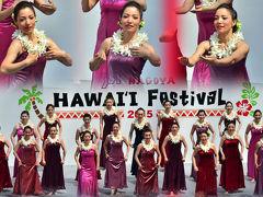 NAGOYA HAWAI'I Festival 2015(オアシス21)