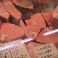 ふらり地元旅 三浦・三崎へお寿司を食べに行こう☆