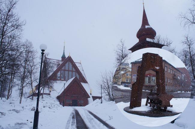 スウェーデン8日目の5月1日(金)は、最初に、17:55ストックホルム(Stockholm)〜11:06キルナ(Kiruna)の鉄道に乗り、キルナへ行きます。<br /> キルナは、滞在中、ずーと雪が降っていたので、観光が難しい上、見通しが悪く、鉄鉱山が良く見えませんでした。