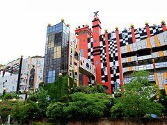大阪市環境局舞洲工場(ごみ処理工場)