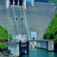 宮ケ瀬ダム2/4 堤高156.0mの重力式コンクリートダム  ☆首都圏屈指の大規模