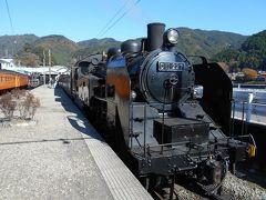 楽しい乗り物に乗ろう! 大井川鐵道 「南アルプスあぷとライン&SLかわね路号」  ~川根・静岡~