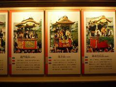 京都から足をのばして